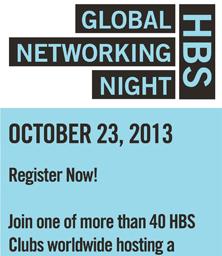 HBS Bulletin GNN Ad
